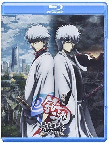 Gintama the Movie the Final Chapter / [Blu-ray] (Gintama Movie)