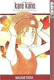 Kare Kano Volume 8 (Kare Kano (Graphic Novels))