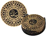 Persian/Iranian Gift Coaster Set - Beh Salamati