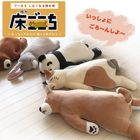 Artha Extremely Soft Animal Body Pillow Bear ''Goro'' AR0628121