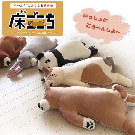 Artha Extremely Soft Animal Body Pillow Mike Cat ''Mimi'' AR0628118