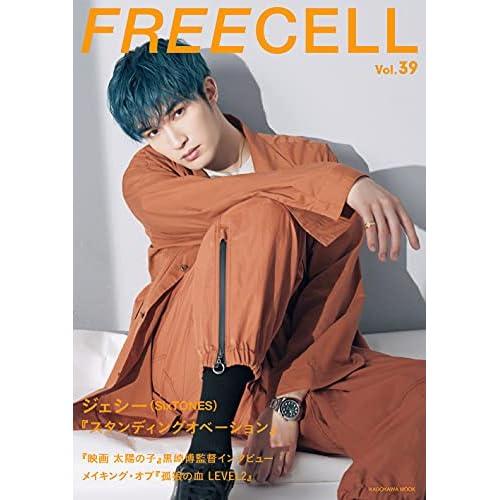 FREECELL Vol.39 表紙画像