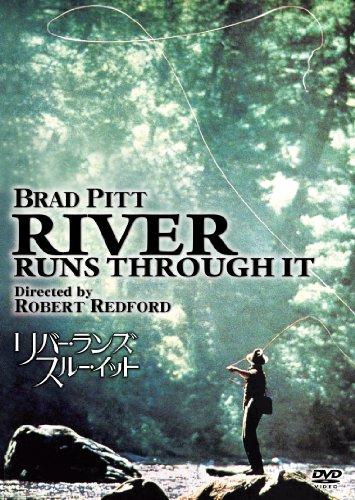 リバー・ランズ・スルー・イット  DVDの商品画像