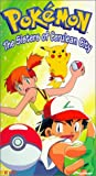 Pokemon - The Sisters of Cerulean City (Vol. 3) [VHS]