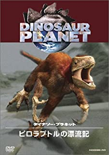 Amazon.co.jp | ディスカバリー...