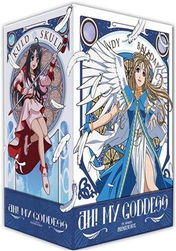 Ah! My Goddess - Premium Box Set