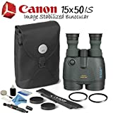 Canon 15x50 is All%2DWeather Image Stabi...