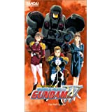 Gundam Wing 9: Path Towards
