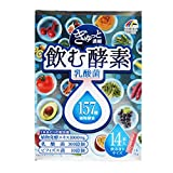 Japan Health and Beauty - Unimat RIKEN tightly concentrated drink enzyme lactic acid bacteria 15gx14 follicles *AF27*