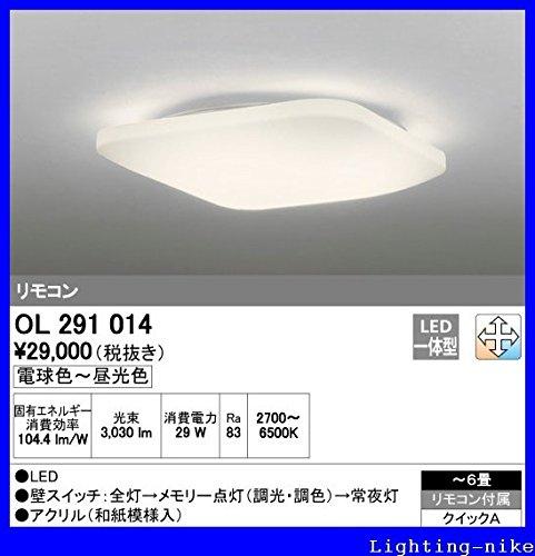 オーデリック 和照明 【OL 291 014】【OL291014】 和室   B012FJR76I