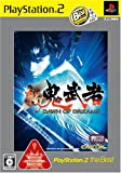 Shin Onimusha: Dawn of Dreams (PlayStation2 the Best Reprint) [Japan Import]
