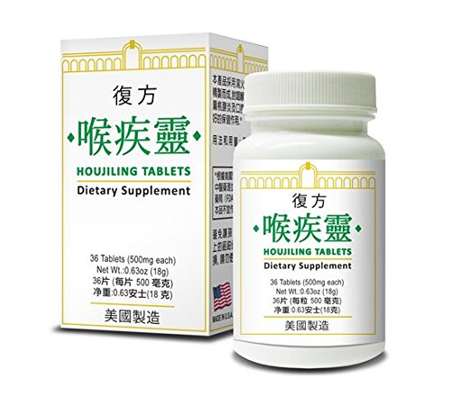 Houjiling Tablets Herbal Supplement Helps For Maintain A Healthy Esophagus & Overall Well-Being 500mg 36 Tables Made In USA ()