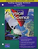 img - for Reading and Study Workbook, Level A: With Math Support for Physical Science Concepts in Action, Annotated Teacher's Edition book / textbook / text book