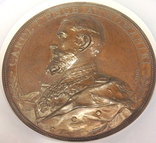 1897 IT Romania 1897 Bronze Medal Carol I Inauguration of coin Good
