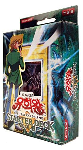 yugioh joey starter deck - 9