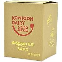 维记咖啡之友 乳脂淡奶15mlX20粒 奶油球 奶球 液态奶精好伴侣