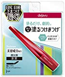 Best Japanese Mascaras - Dejavu Tiny Sniper Mascara (New Formula) - Pure Review