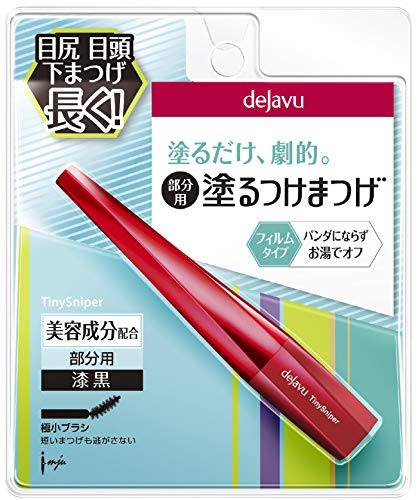 Dejavu Tiny Sniper Mascara (New Formula) - Pure Black 3.3g/0.1oz
