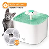 Pet Fountain Cat Water Dispenser - DESINO Automatic Super Quiet Flower Drinking Water Fountain, 2L Electric Healthy and Hygienic Water Bowl with 3 Replacement Filter for Dogs, Cats, Birds