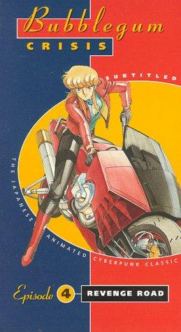 Bubblegum Crisis 4 [VHS] - Magnolias Sibley