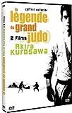 """Afficher """"La légende du grand judo"""""""