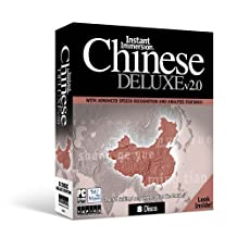 Instant Immersion Chinese Deluxe v2.0