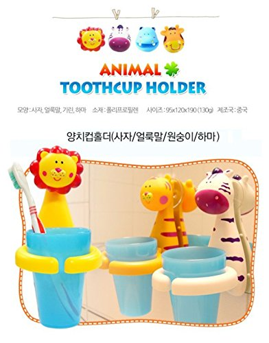 Toys 4 animals Multipurpose cup holder (lion) by toytoy (Image #2)