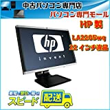 HP LA2205wg 22in 1680x1050 Wide **Refurbished**, LA2205WG (**Refurbished** LCD Monitor)