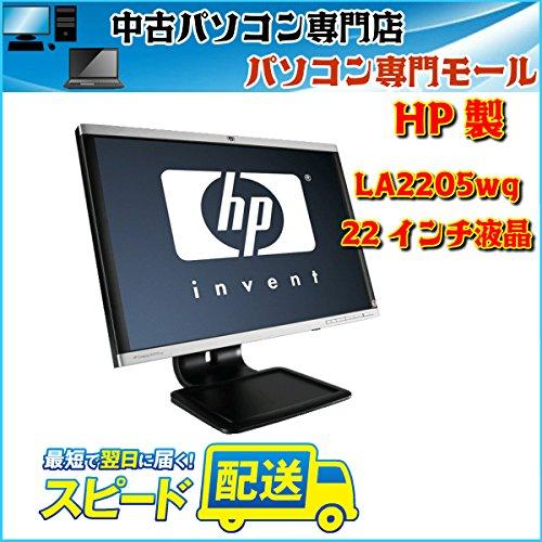 HP LA2205wg 22in 1680x1050 Wide **Refurbished**, LA2205WG (**Refurbished** LCD Monitor)