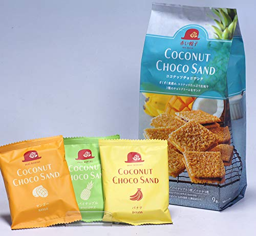 Coconut Chocolate sandwich Cookies Assorted Flavor set Japan