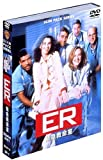 ER緊急救命室 シーズン1
