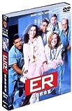 [DVD]ER 緊急救命室 I 〈ファースト・シーズン〉 セット1 [DVD]