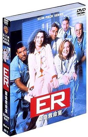 amazon er 緊急救命室 i ファースト シーズン セット1 dvd tv