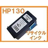 【HP130 リサイクルインク】ブラック【ICチップ付】 増量