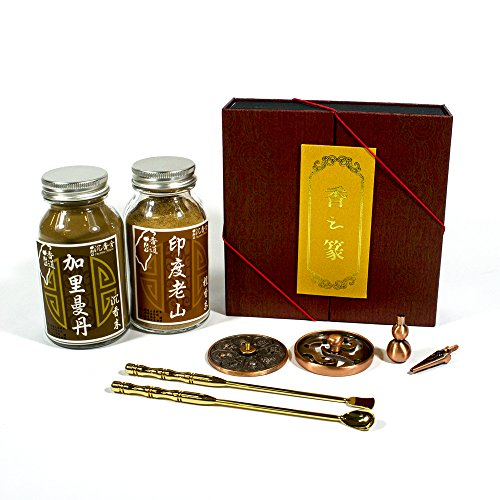 - Set of Incense Tool with Agarwood + Sandalwood Powder - RED Bronze-Electroplated