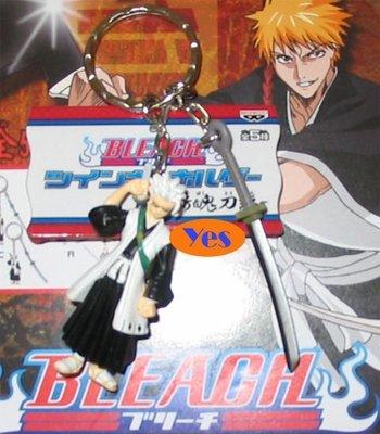Bleach Keychain Figure Hitsugaya Toushirou with Sword