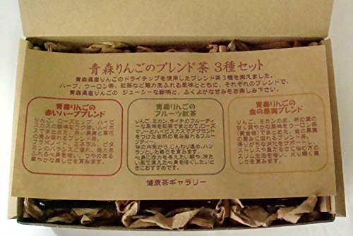 [Birthday gift woman] tea three sets (Aomori apples blend tea three) by Health tea gallery (Image #3)