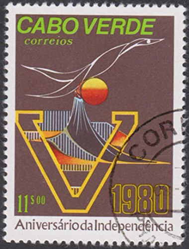 1980 Cape Verde Anniversary Of Independence Postage Stamp