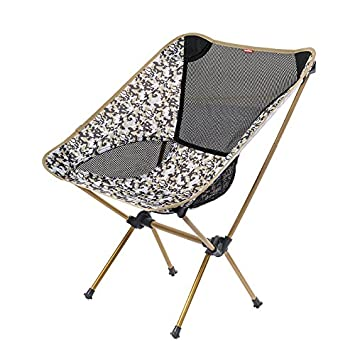 Naturehike The Moon Chair Folding Chairs Portable Outdoor Fishing Chair  (Digital Camo)