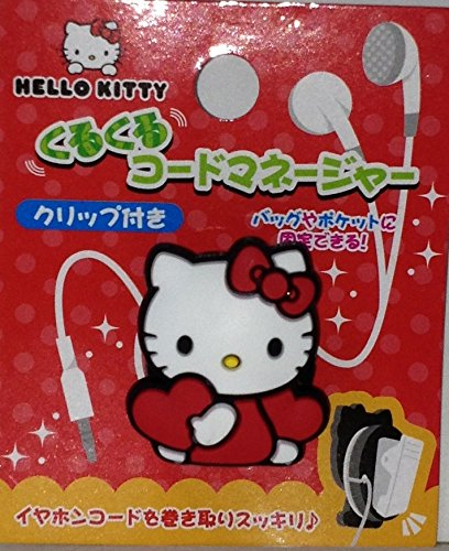 Sanrio Earphone Code Manager with Clip (Hello -