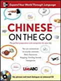 img - for Chinese On the Go (NTC Foreign Language) book / textbook / text book