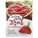 Assi Kimchi Red Pepper, 1.36 Kilograms