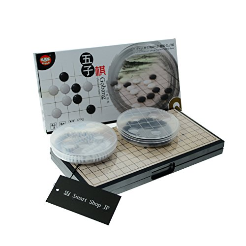 Table Traditional Japanese (Japanese Traditional Game IGO Black and White Stone Board Play)