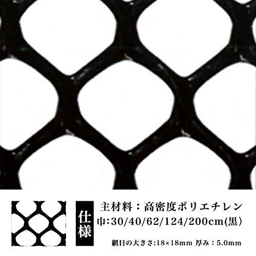 ネトロンシート ネトロンネット CLV-WF-2-620 黒 大きさ:幅620mm×長さ22m 切り売り B00UY6OQI2 22) 幅(mm):620×長さ(m):22  22) 幅(mm):620×長さ(m):22