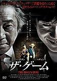[DVD]ザ・ゲーム