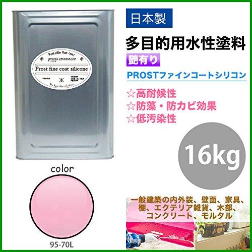 屋外用 多目的用 水性塗料 95-70L ライトピンク 16kg/艶あり 内装 外装 壁 屋内 ファインコートシリコン つやあり 多用途 B079YS7KNS 16kg|ライトピンク