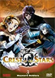 Crest of the Stars: V.3 Wayward Soldiers (ep.8-10) [Import]