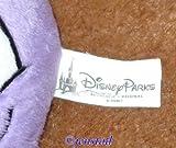 Disney Club Penguin 4 Inch Plush Puffle Purple