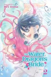 A modern-day girl gets whisked away to a strange land where she is sacrificed to a water dragon god!In the blink of an eye, a modern-day girl named Asahi is whisked away from her warm and happy home and stranded in a strange and mysterious world wher...