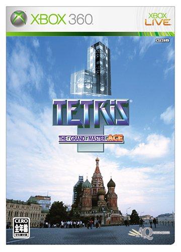 Tetris: The Grandmaster Ace [Japan Import]